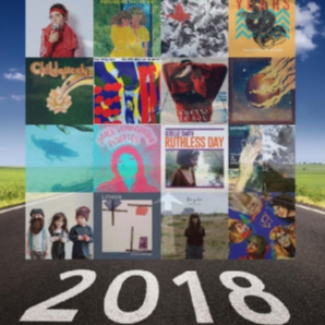 Obscure best of 2018