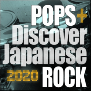 Discover Japanese Pops+Rock 2020
