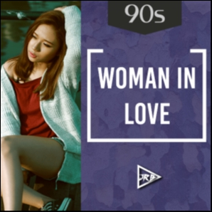 90s WOMAN IN LOVE | Absolutely The Best Songs