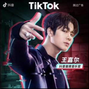 Tik Tok Douyin ホット Top 50 - 2016 - 2020 Musically